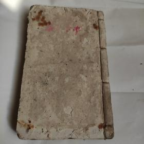 最新绘图学生新字典