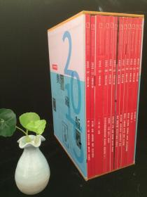 中国国家地理2015典藏版(12本全套,带盒子)