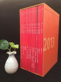 中国国家地理2013典藏版(12本全套,带盒子)