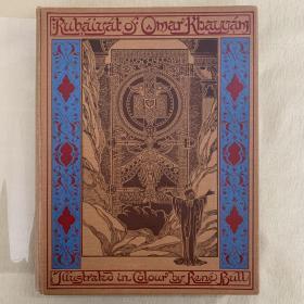 《鲁拜集》插画家Rene Bull插图, Rubaiyat of Omar Khayyam
