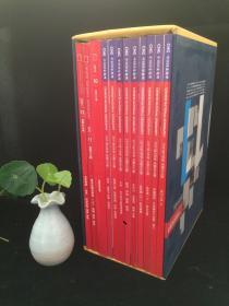 中国国家地理2011典藏版(12本全套,带盒子)