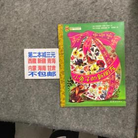 金色童书名家精选第二辑(全12册)