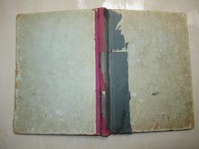 《上海》画册  1958年出版