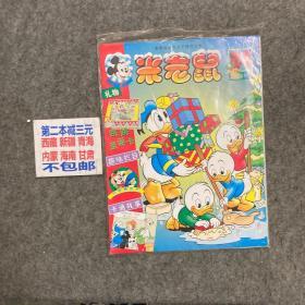 美国迪士尼公司授权出版 米老鼠24  2000半月刊
