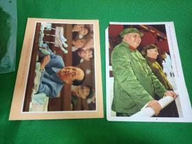 文革宣传画7张合售其中有两张是毛林  32开大