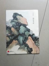 59-6 吴湖帆 锦绣奇峰,单张,高60公分,宽45公分可供临摹