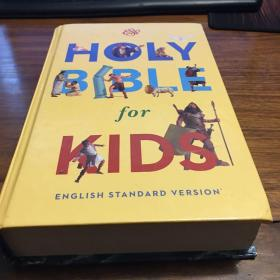 English standard version for kids
