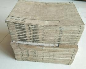 古易断内篇.古易断外篇(1775年和刻本     汉文木刻大字    大开   内篇全10册+外篇全12册    全22册)