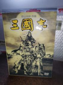 三国志(盒装,DVD光盘12张全,横山光辉作品,国语发音)