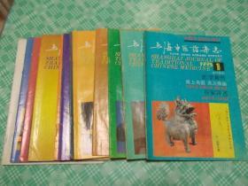 上海中医药杂志1995年12册全