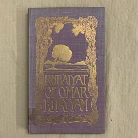 《鲁拜集》莫里斯·格莱芬哈根插图 The Rubaiyat of Omar Khayyam