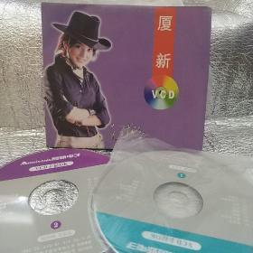 《夏新VCD》VCD卡拉OK 2碟装