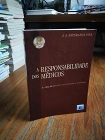 A Responsabilidade dos Médicos (Portuguese Edition)葡萄牙语版)