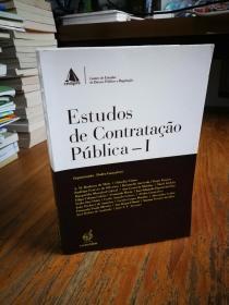 Dominio Publico, O O Criterio E O Regime Juridico Da Dominialidade (Em Portuguese do Brasil)【葡萄牙原版】