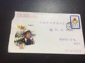 中国国境卫生检疫一百二十周年纪念邮资封实寄封