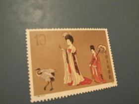 散票:T89 -2中国绘画·唐·簪花仕女图邮票