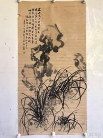 彭八百            纯手绘          国画          (卖家包邮)工艺品