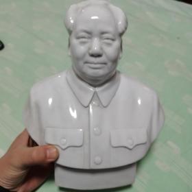 文革时期 北京产 毛主席瓷像胸像 一件23*27*10cm