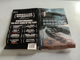 好莱坞电影DVD系列藏品完全手册