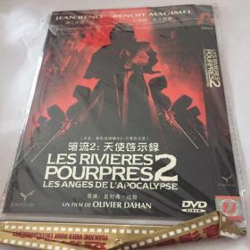 les rivieres fourpres 2 暗流2:天使启示录 DVD