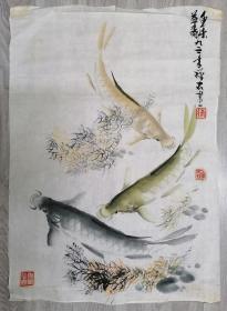 山东画家,著名画鱼大师徐禅石,鱼乐图,68X47,保真。