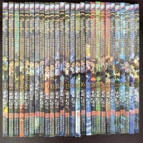 查理九  世  第一季全27册1-27