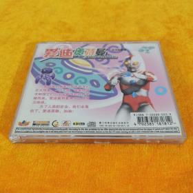 VCD2.0 爱迪奥特曼 2碟装
