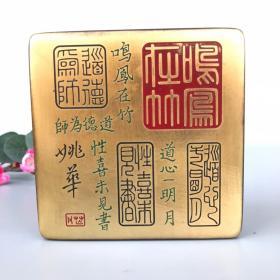 文房四宝 仿古墨盒 黄铜材质 浮雕工艺  精美图案  古色古香