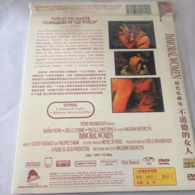 immoral women 不道德的女人 DVD