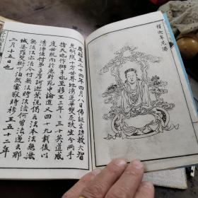 芥子園晝四集(第一册)线订