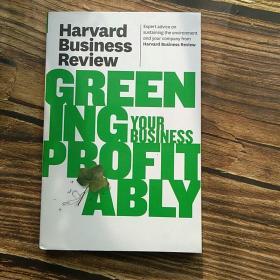 Harvard Business Review on Greening Your Business Profitably哈佛商业评论之绿色经营