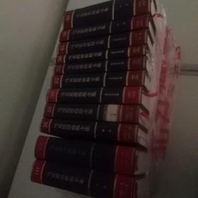 马克思恩格斯全集第二版10+12+16+19+30+32+35+36+45+48+49(共11本)