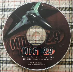 电脑游戏:MIG-29(1CD-ROM)私藏无盒