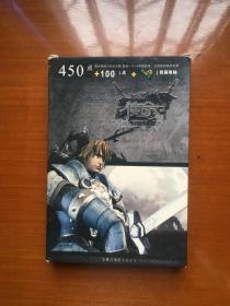游戏光盘 使命 博野萨霸的复兴 网络游戏 1CD+1本说明书+1张回函卡