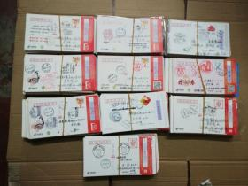 中国邮政贺年(有奖)明信片(实寄)  ( 寄同一位人 计1000张2011年以后 ) 仔细看图