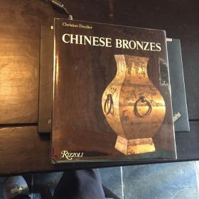 chinese bronze 中国青铜 1980年 英文版 deydier 戴克诚