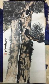 叶在树,福建人。擅长花鸟、山水、走兽。解放前在汉举办个人画展,民国中南艺专教授