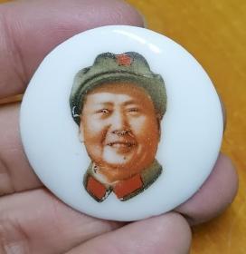 毛主席像章彩色瓷章