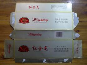 红金龙,硬盒,条标