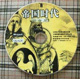 电脑游戏:帝国时代黄金版(1CD-ROM)私藏无盒