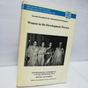 Women  in  the  development  process