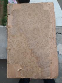 译文丛书插图本《表》L.班台莱耶夫 作 鲁迅 译       勃鲁诺.孚克绘 1935年.上海译文社印行,残书,《表》是一篇童话,班台莱耶夫作于一九二八年,鲁迅译于一九三五年一月一日至十二日,它生动地记述了有偷窃行为的流浪儿——彼蒂加,在教养院里转变为一个好孩子的故事。彼蒂加的经历告诉我们,即使是有偷窃行为的孩子,他的身上也有好的因素,只要我们善于发现这些因素,加以引导,就能促使其向好的方面转化。