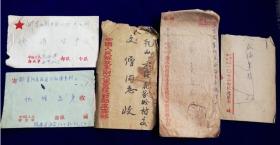 五六十年代实寄封5张共138元包老保真南京军区后勤部旅大市西岗区公安机关