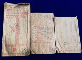 特价五十年代保价信函实寄封3张共70元包老保真