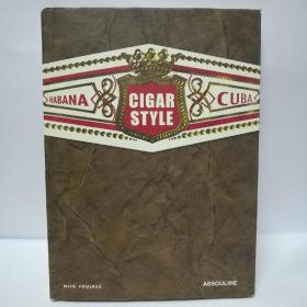 CigarStyle