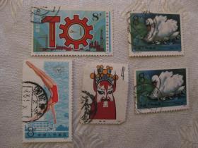 邮票共5枚合售(信销票)