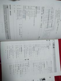全品作业本  数学  七年级上册