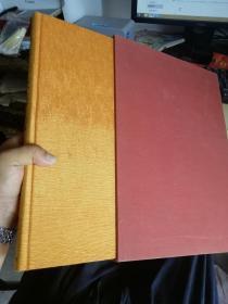 图录 日本医事文化史料集成 第五卷