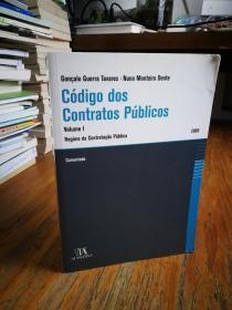 Código dos Contratos Públicos - Volume I【葡萄牙语,作者签赠本?】