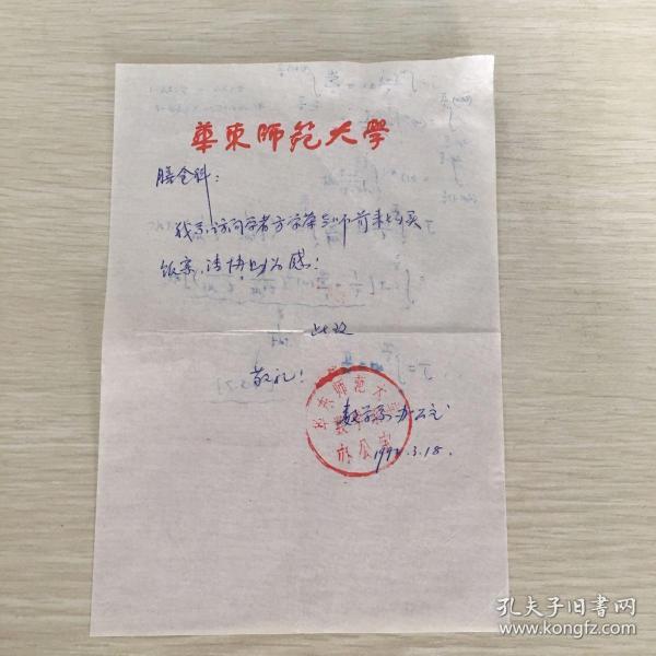 �瑰���e�煎�  锛�1992骞村��涓�甯���澶у��璐�涔�浠�缁�淇★�瀛�缃�绋�缂�